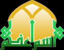 حرز امام جواد | دفع بلا | چشم زخم | موسسه اسم اعظم